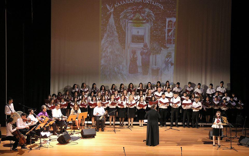 Νεανική χορωδία Αγίου Παντελεήμονος Καλαμαριάς στο Μέγαρο