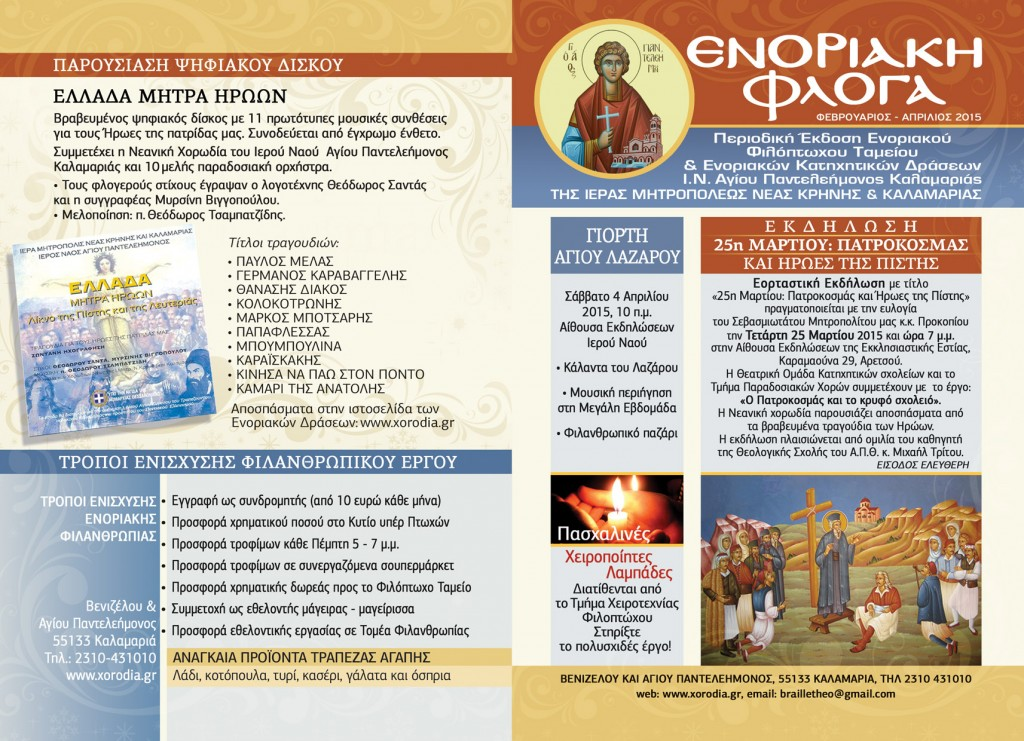 PAGE 04-01 copy(5)