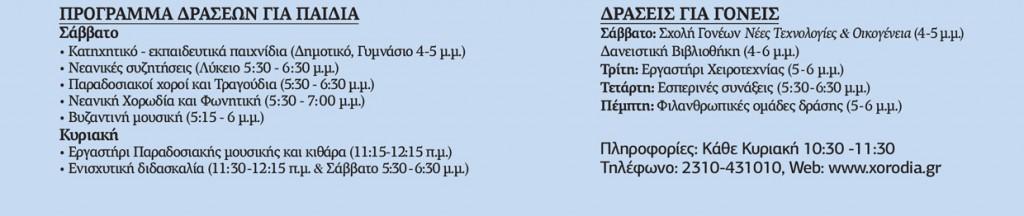 programma13-14
