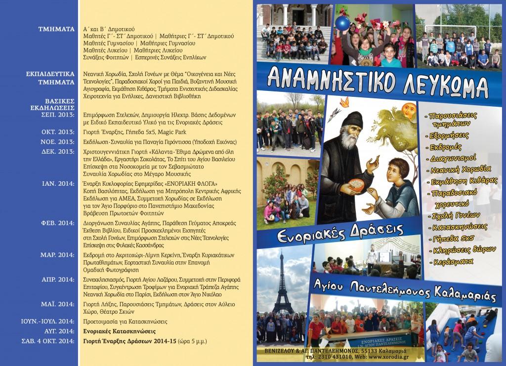 PAGE 04-01 copy